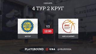 Мотор VS AMS Academy 4 Тур 2 Круг 08.12.2019
