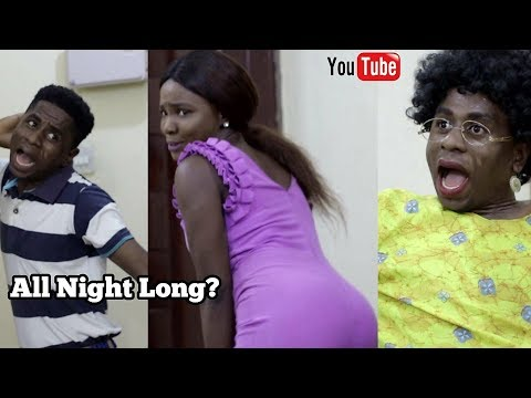 Night Party | In An African Home
