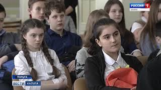 День православной книги в библиотеке им. Белинского