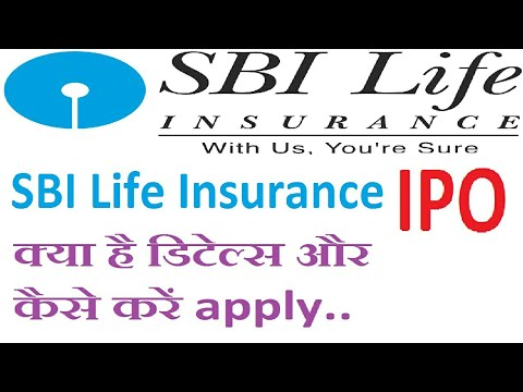 Sbi life ipo form download