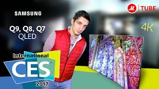 cES 2017: QLED-телевизоры Samsung  Q9, Q8, Q7