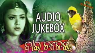 Odia old dj song bhavani prasanta mundamari channel facebook google plus twitter pk bhavani. lov...