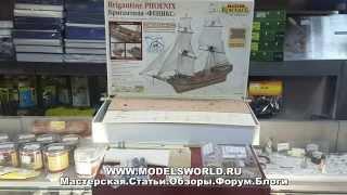 Обзор деревянного парусного судна