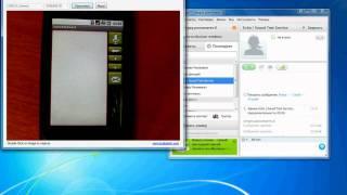 Демонстрация VoiceInput4Windows