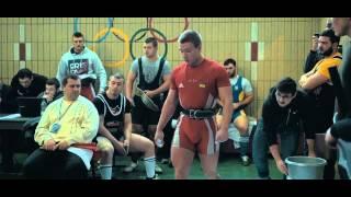 Чемпионат Украины по пауэрлифтингу UPC 2015(Промо видео от