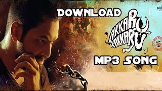 Download ➤ 🎵Takkaru Takkaru  Mp3 Song 🎵(🎧 Watch Video Song Also 🎧)