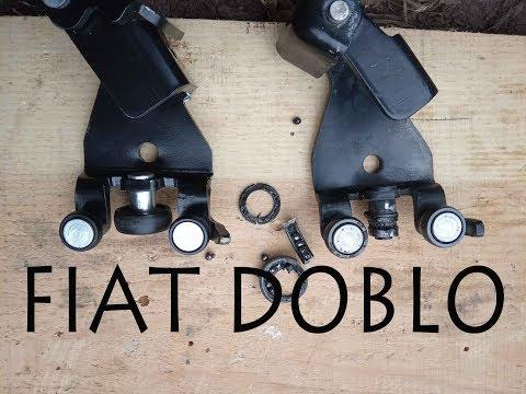 Ролик сдвижной двери Fiat Doblo