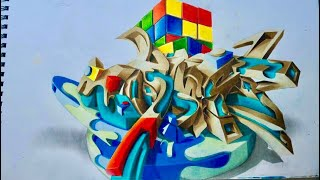TUTORIAL Mejorando Graffiti 3D de un SUSCRIPTOR /improving subscriber's graffiti3d