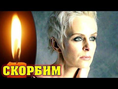 Её сердце остановилось! Сегодня не стало известной российской певицы Натэллы Ас