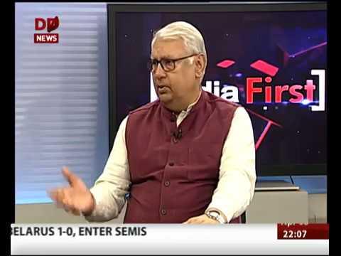 India First: Deepening India-Bangladesh relations | 03/04/2017