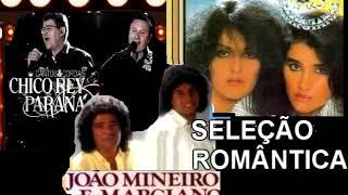 JOÃO MINEIRO E MARCIANO   CHICO REY E PARANÁ   AS MARCIANAS E OUTRAS 4