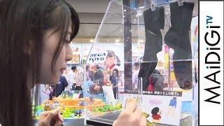 <クレヨンしんちゃん>強烈な臭気の「ひろしの靴下」に悶絶! 「東京おもちゃショー2018」