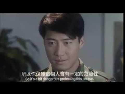 《黎明 Leon Lai》電影『愛你愛到殺死你』Killing Me Tenderly (粵語) 1997