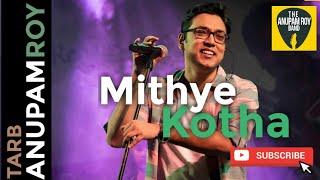 Mithye Kotha (মিথ্যে কথা) | Live Performance | Anupam Roy | TARB |