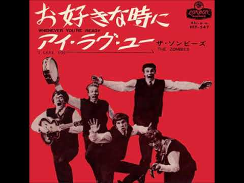 ザ・ゾンビーズThe Zombies/アイ・ラヴ・ユーI Love You (1965年)