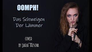 Oomph! - Das Schweigen Der Lämmer (acoustic cover by Daria Trusova)