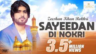 Syedaan Di Nokri Zeeshan Rokhri | Official Video | New Qaseeda 2019