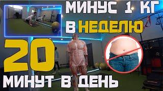 Сжечь 500 КАЛОРИЙ за 15 МИНУТ Жиросжигающая тренировка ДОМА