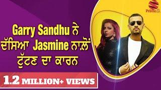Gambar cover Prime Time (538) || Garry Sandhu ਨੇ ਦੱਸਿਆ Jasmine ਨਾਲ਼ੋਂ ਟੁੱਟਣ ਦਾ ਕਾਰਨ