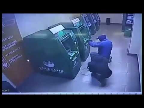 Взрыв банкомата   Ограбление  Сбербанка.