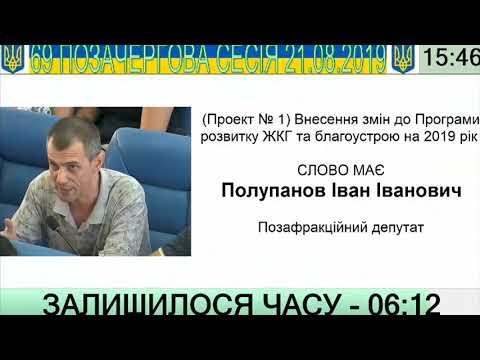 Иван Полупанов: Город в заложниках у мэра и кучки депутатов-