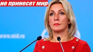 Новости дня сегодня новости политики сегодня Украина последние новости