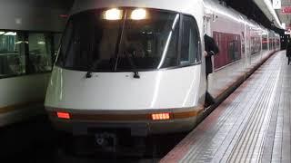 近鉄21000系アーバンライナーplus大阪上本町駅発車※一瞬並びます