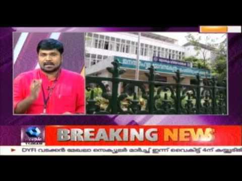 Thiruvananthapuram Corporation: Mayor Election Tomorrow