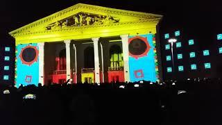 Мариуполь. День города. Лазерное шоу.(1)
