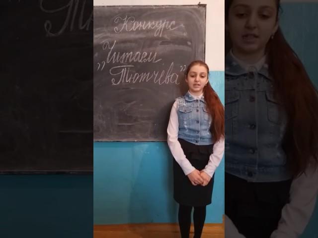 Изображение предпросмотра прочтения – СамираУмалатова читает произведение «Листья (Пусть сосны иели…)» Ф.И.Тютчева