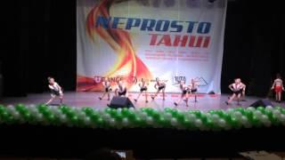 Коллектив детского современного танца  ADVANCE
