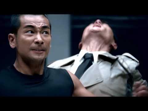 WildAid PSA - Vincent Zhao: Tigers Self Defense