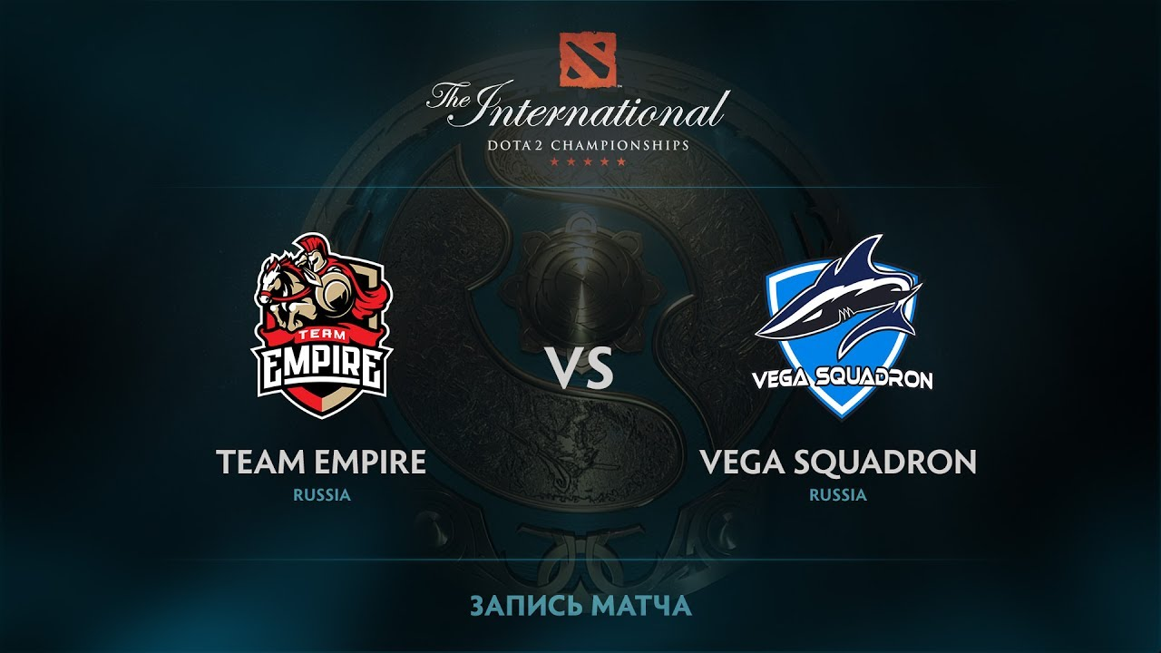 Team Empire vs Vega Squadron, The International 2017 CIS Qualifier