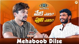 Mehaboob Dilse BiggBossTelugu4 Exclusive Full Interview | Anchor Shiva | Mana Media