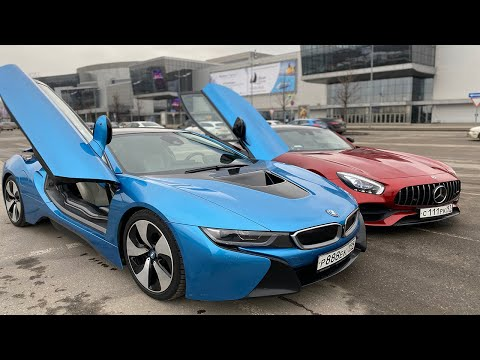BMW I8 Vs Mercedes AMG GT S |  Каха или Чуня?