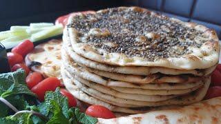 #مناقيش لبناني بالإضافة إلى معلومات عن الفرن العربي المناسب للمناقيش والبيتزا