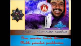 Karyasiddi Hanuman Chalisa