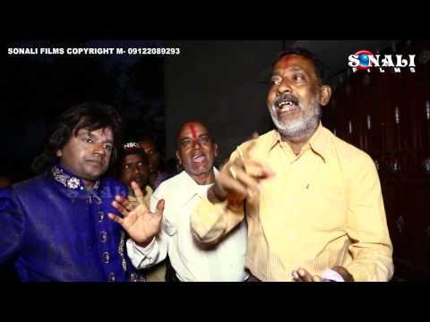 Chhoto Genji Ta Hoye Gelo#Badal Paul#New...