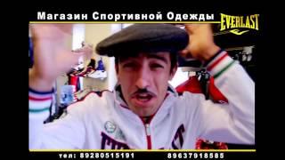 "Даг Юмор™- реклама магазина ""EVERLAST"""
