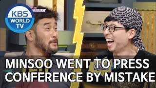 Minsoo didn't intend to go to Sangmin's press conference [Happy Together/2019.06.13]