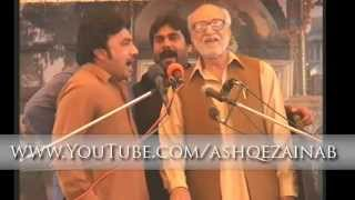 Qasida: Ali Ki Kassam Hai - Zakir Shafqat Mohsin Kazmi of Gujrat