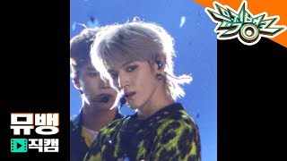 NCT 127 태용 - Simon Says  / 181214 뮤직뱅크 직캠