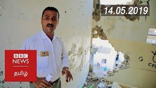 BBC Tamil World News
