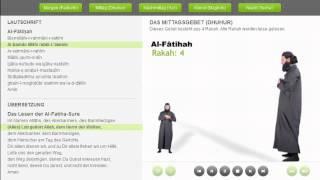 Dhuhr Gebet (Mittagsgebet) - Erlerne das Gebet