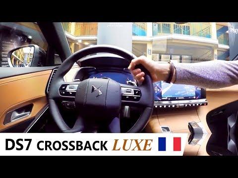 L'INTERIEUR du DS7 CROSSBACK EST INCROYABLE !