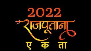 देसी Rajputana पंचायत 2018 || Dk Thakur || By Crazy Commandos| जरूर देखना ||