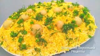 Салат Слоеный  Курица под Шубой Легкий Праздничный Рецепт Салата