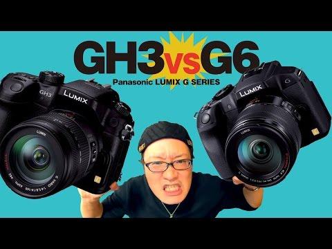 G6の出来が良すぎて旧フラグシップ立つ瀬なし!?GH3とG6を比較してみた!