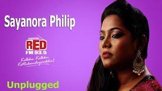 Sayanora | Unplugged | Kuttanpillayude Sivarathri | Suraj Venjaramoodu |Red FM