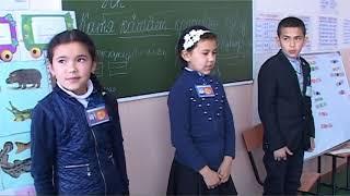 школа Азия Старт урок русского языка. 4 а